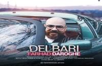 Farhad Daroghe Delbari
