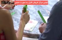 ایده های خلاقانه برای مراسم عروسی