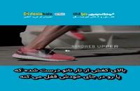 آشنایی با کفش های حرفه ای مخصوص دویدن ریبوک reebok