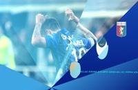 خلاصه بازی های هفته سوم سری آ ایتالیا - Serie A Highlights