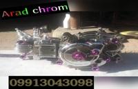 فروش دستگاه مخمل پاش و فانتاکروم در بیجار 02156571305