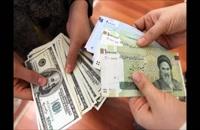 آموزش خرید و فروش دلار | آموزش