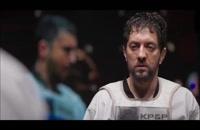 دانلود رایگان فیلم سینمایی سونامی(ایرانی)(آنلاین)| دانلود کامل فیلم سونامی