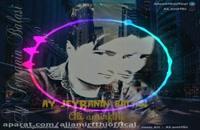 آهنگ شاد علی امیرفتحی  (آهنگ شاد)
