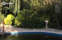 3000 متر باغ ویلای رویایی در شهریار