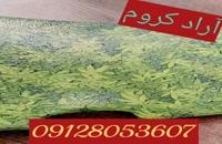 نمونه کارهای فلوک پاشی 02156571305