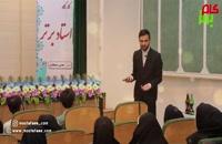 گزارش جلسه دوم دوره استاد برتر (2)