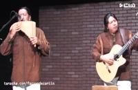 موسیقی بیکلام از سرخپوستان قاره آمریکا/شماره 2
