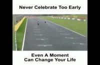 هیچ وقت زودتر از موقع خوشحالی نکن!!!