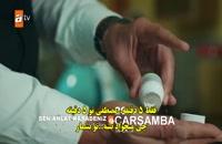 قسمت 60 سریال روایت کارادنیز  Sen Anlat Karadeniz با زیرنویس فارسی