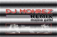 موزیک زیبای Mojow Galbi Remix از دیجی مهرز