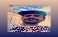 سام اکسچنجر بهترین قیمت پر فکت مانی و ووچر پرفکت مانی در ایران