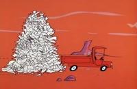 پلنگ صورتی ق28-Pink of the Litter-1967