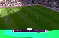 خلاصه بازی تاتنهام - کریستال پالاس؛ لیگ برتر انگلیس