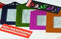 /دستگاه واترترانسفر سفارشی 02156571305