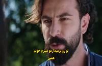 دانلود قسمت 86 سریال ترکی سوگند yemin با زیرنویس فارسی چسبیده