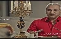 سریال هیولا قسمت 8 (کامل) (سریال) | دانلود قسمت هشتم سریال هیولا غیر رایگان خرید قانونی HD
