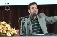 سخنرانی استاد رائفی پور - از قیام تا انتقام - دانشگاه کاشان - 1390/09/27