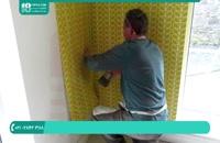 کاغذ دیواری رو حرفه ای نصب کن!