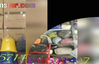 فانتاکروم/مخمل پاش/مواد ابکاری فانتاکروم02156571497