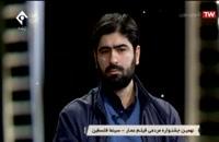 محمدباقر مفیدی کیا |برنامه تلویزیونی جشنواره عمار|موضوع بحث: هجوم به مفهوم سخیف سلبریتی