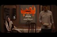 دانلود حلال و قانونی فیلم سینمایی بمب، یک عاشقانه