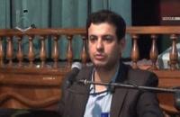 سخنرانی استاد رائفی پور - مهدویت - 1390.4.20 - تهران - تهرانپارس