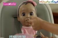 عروسک لاوابلا Luvabella