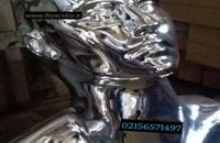قیمت پک مواد فانتاکروم 02156574663