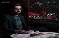 Rasoul Saberi Mano To