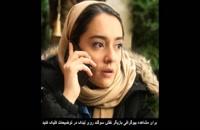 بیوگرافی کامل بازیگر نقش سوگند در سریال لحظه ی گرگ و میش (مهتاب اکبری)