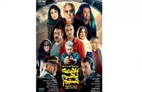 دانلود فیلم ما همه با هم هستیم کامل و رایگان با حضور محمدرضا گلزار و مهران مدیری