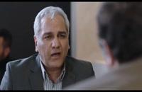 خرید و دانلود قسمت دوم سریال هیولا