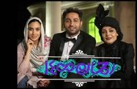 دانلود فیلم رحمان 1400 مهران مدیری