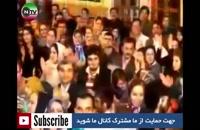 اجرای جدید و کمدی حمید ماهی صفت  - طنز