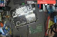 آموزش کامل تعمیر لپ تاپ در www.118file.com