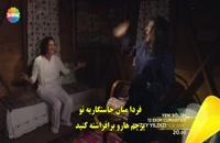 دانلود قسمت 5 سریال ترکی Kuzey Yıldızı İlk Aşk با زیرنویس فارسی چسبیده