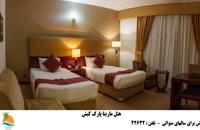 تور کیش هتل مارینا پارک (3)