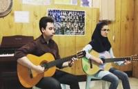 اجرای زیبای کلاسی در آموزشگاه موسیقی شورانگیز اصفهان