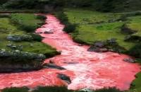 رودخانهٔ قرمز پرو را ، ببینید .