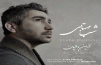 دانلود آهنگ شب مهتابی از آرمین وطنیان