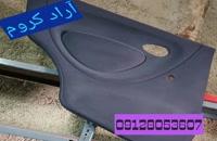 */ساخت دستگاه فلوک پاش 02156571305