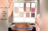 آموزش آرایش صورت یا میکاپ صورت برای مهمانی - زیبایی سنتر