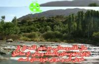 جاذبه های گردشگری استان خوزستان مال آقا  - توریستی