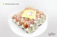 تخم مرغ رسمی مروارید-به روز رسان