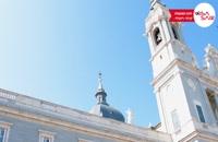 مادرید اسپانیا - Madrid - تعیین وقت سفارت ویزاسیر