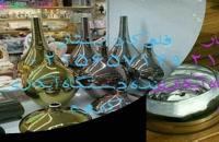 موادآبکاری پاششی//فروش فرمول فانتاکروم02156571497