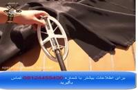 نمایندگی فروش گنجیاب در اهواز09904455400 تعمیر و فروش انواع گنجیاب