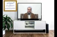 علل اساسی مخالفت با منهاج فردوسیان از نگاه حضرت استاد حاج فردوسی