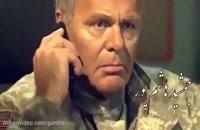 دانلود فیلم گام های شیدایی - میهن ویدئو